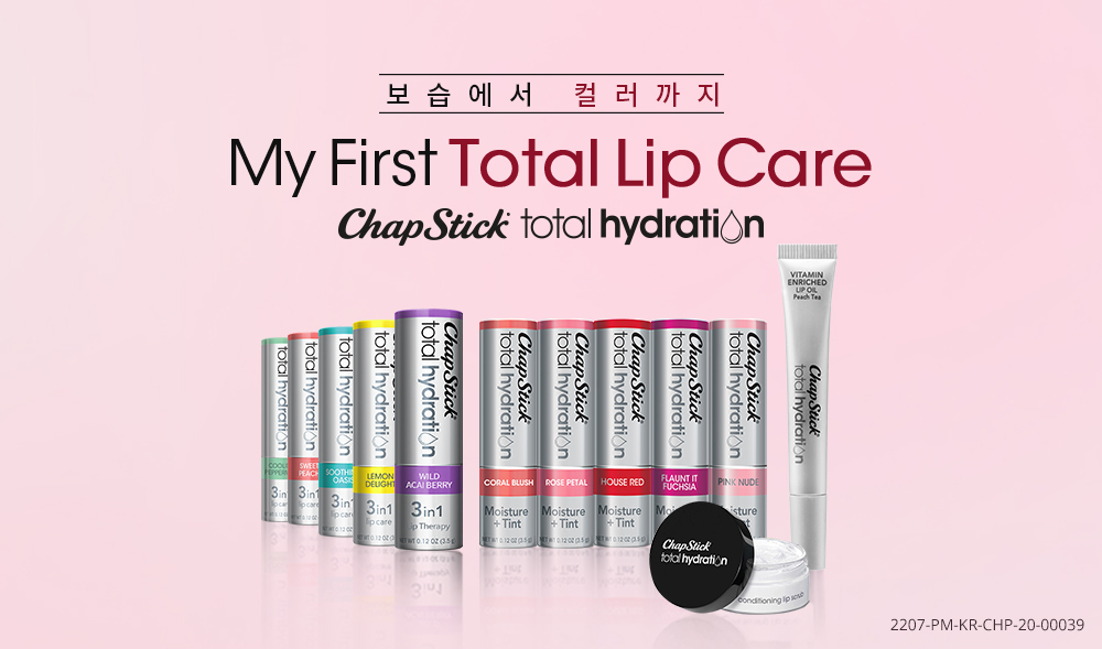 보습에서 컬러까지 My first Total Lip Care Chapstick total hydration | 2207-PM-KR-CHP-20-00039